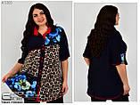 Рубашка женскаябольшого размера  52-54. 56-58. 60-62. 64-66, фото 3