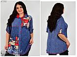 Рубашка женскаябольшого размера  52-54. 56-58. 60-62. 64-66, фото 6