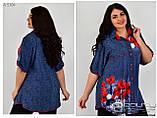Рубашка женскаябольшого размера  52-54. 56-58. 60-62. 64-66, фото 2