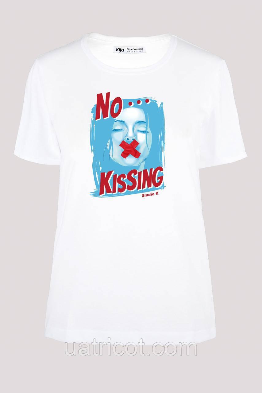 Футболка женская KIFA ФЖ-017/30 NO KISSING белая