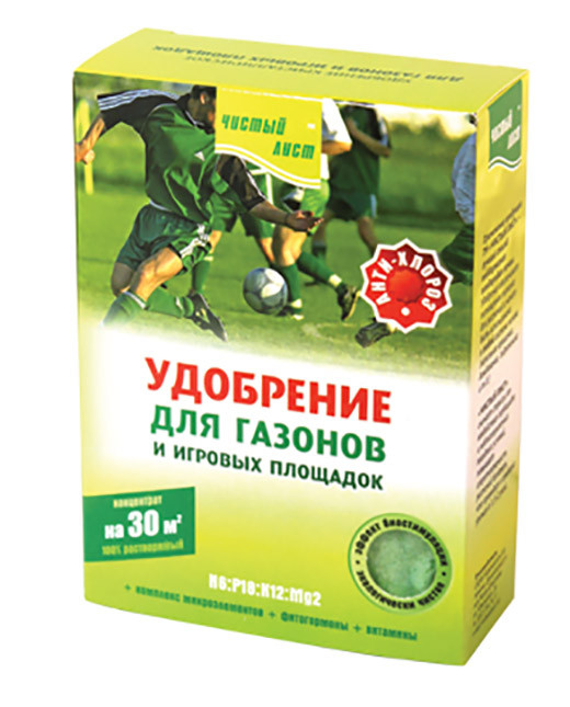 Удобрение Чистый лист 300 г для газона