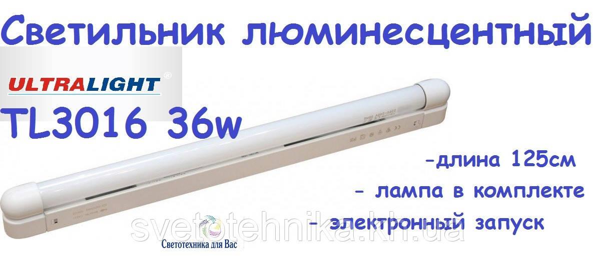 Люминесцентный  светильник Ultralight TL3016 36W белый  1245*48*30