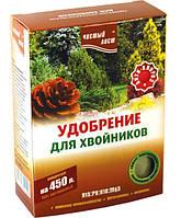 Удобрение Чистый лист 300 г для хвойников