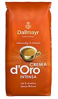 Кофе Dallmayr Crema d'Oro Intensa в зернах 100% arabica 1 кг