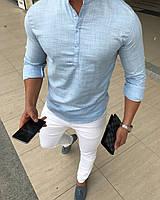 Мужская рубашка хлопковая светло-голубая с воротником стойка