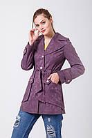Куртка 302 Сиреневый
