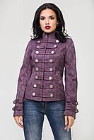 Куртка 305 Сиреневый