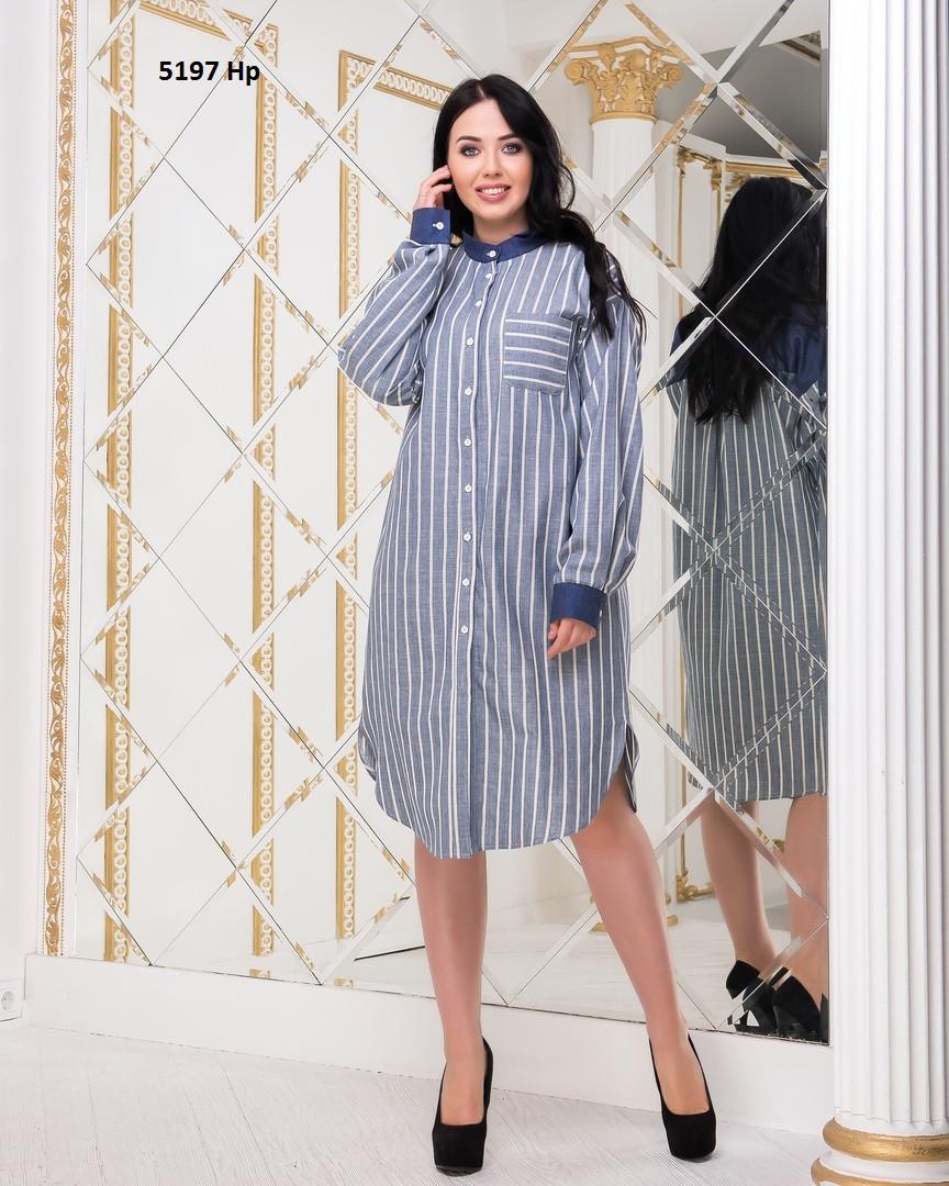Женский платье-рубашка лен батал 5197 Нр