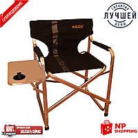 Стул складной KAIDA, Стул с  подставкой складной, Туристический стул со спинкой кемпинговый