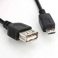 Кабель USB 2.0 AF/Micro-B OTG, 0.15m, черный