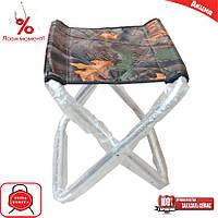 Складной туристический стул без спинки, фото 1