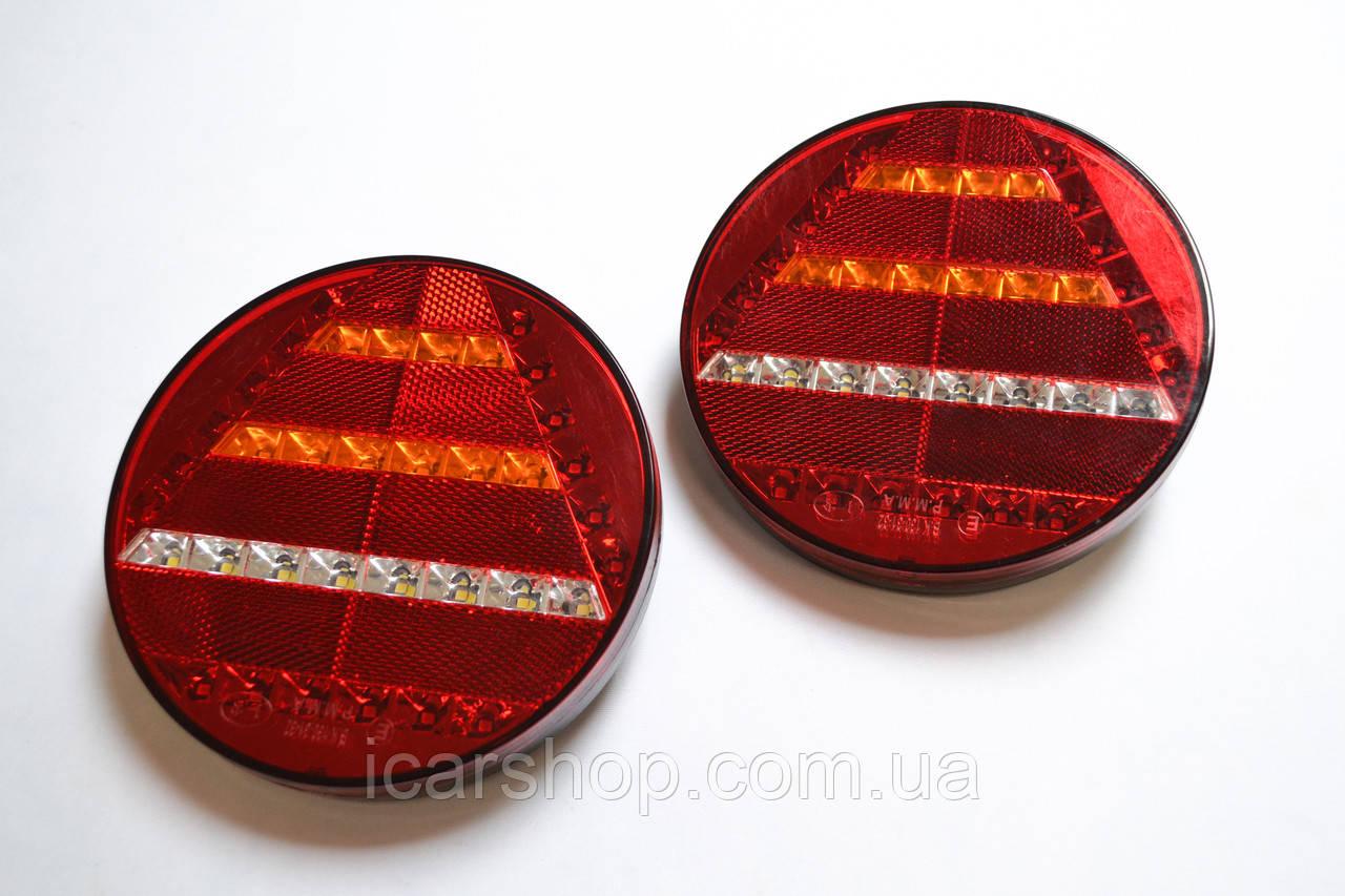 Светодиодный задний фонарь AL 130 / 24V / Внешний / 2шт / Круглый d150мм