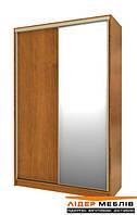 Шафа-купе: ДСП-дзеркало (130х240х60)