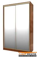 Шафа-купе: 2 дзеркала (130х240х45)