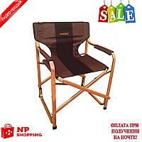 Стул складной KAIDA, Кресло со спинкой складное,Походный стул для рыбалки