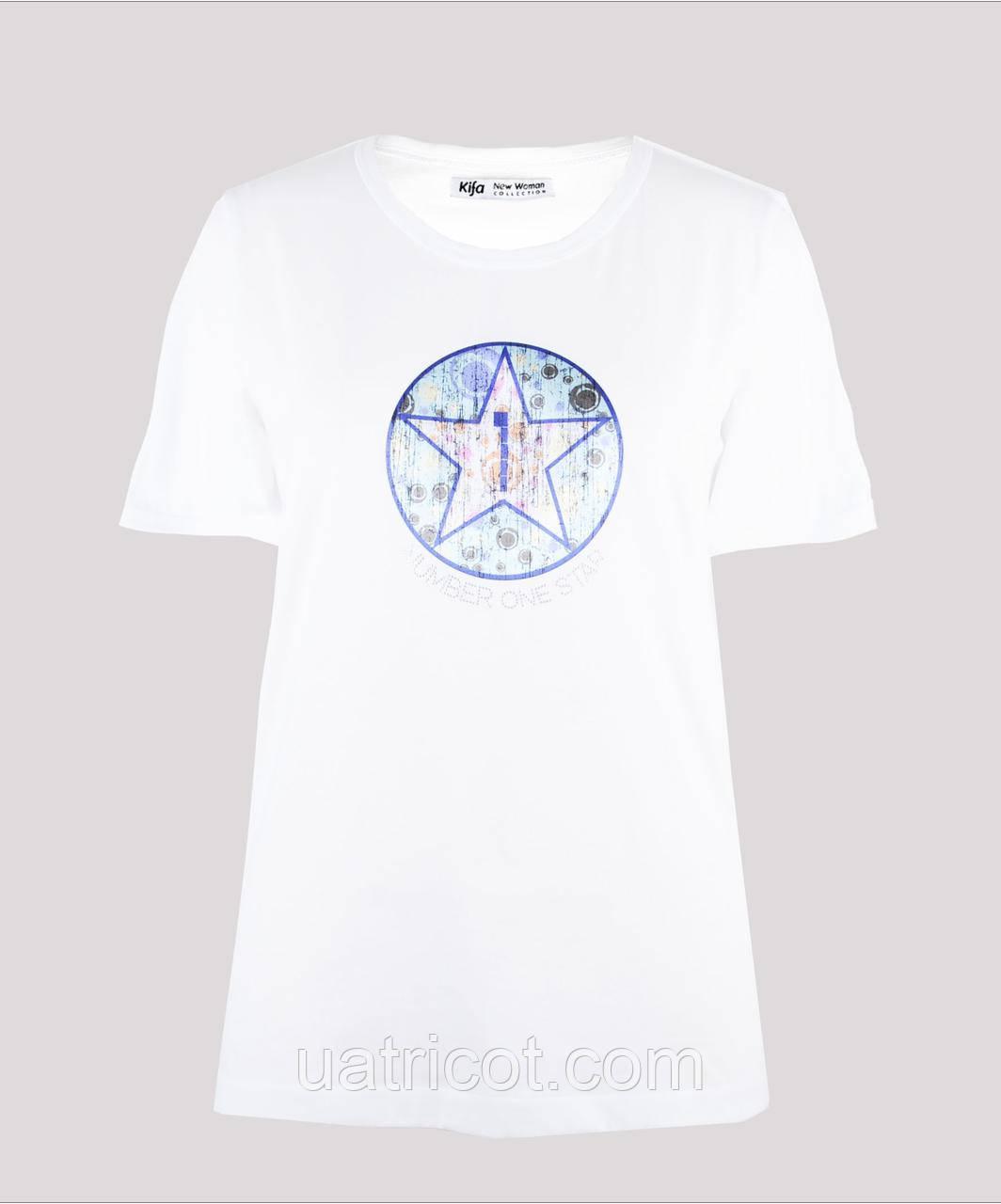 Футболка женская KIFA ФЖ-017/30 NUMBER ONE STAR белая