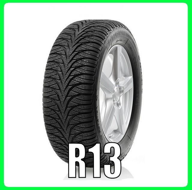 Резина R13