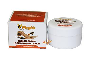 Гель-бальзам на пчелином подморе - 50 грамм