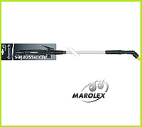 """Штанга телескопическая """"Marolex"""" 3.3 м"""