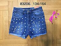 Шорты джинсовые для девочек оптом, Grace, 134-164 см,  № G83206, фото 1