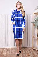 Платье женское красивое 52 р цвет электрик