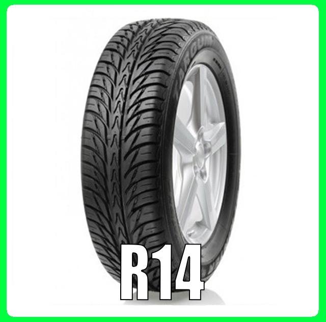 Резина R14