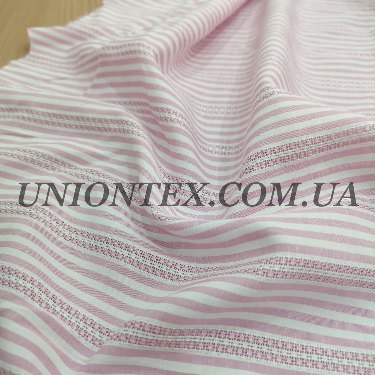 Рубашечная ткань полоска с вышивкой розовая