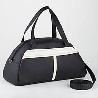 Спортивная сумка Kotico Sport 43х23х16 см черно-белая флай