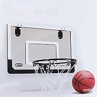 Баскетбольное кольцо PROFI + мяч + насос (MS-5707)
