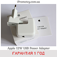 Зарядка Apple 12W USB Power Adapter А1401 для iPad 2018 2017 Pro2Air1 mini4 Айпад 3 мини 5 iPhone 6X7XR8XS Max