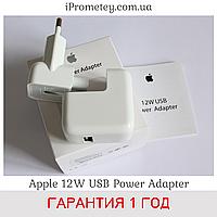 Зарядка для iPad Apple 12W USB Power Adapter MD836ZM/A зарядное устройство на Айпад Айфон iPhone