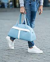 Спортивная сумка Kotico Sport 43х23х16 см светло голубая с белым флай