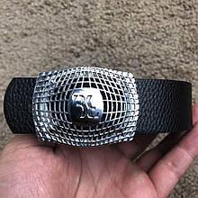 Belt Billionaire Apologize Silver