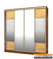 Шафа-Купе: 2 комбі бамбук-2 дзеркала (240х240х45/60)
