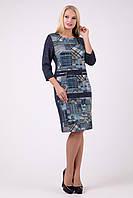 Платье женское демисезонное больших размеров 54 р бирюза