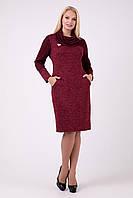 Очень красивое женское платье из ангоры (54-60 р) синий, бордовый цвет