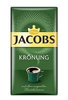 Кофе молотый Jacobs Kronung Verwohn Aroma 500 г