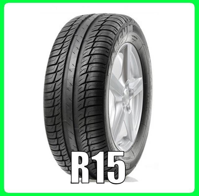Резина R15
