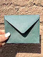 Крафт конверты мини для пластиковых карт, малахит