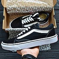 Женские легкие замшевые кеды Vans Old Skool черные с белым Реплика ТОП качества
