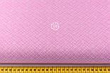 "Ткань хлопковая ""Паутинка"" белая на розовом № 2187, фото 2"