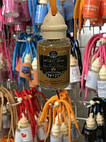Авто-парфюм мужской Shaik Opulent Blue №77 12мл