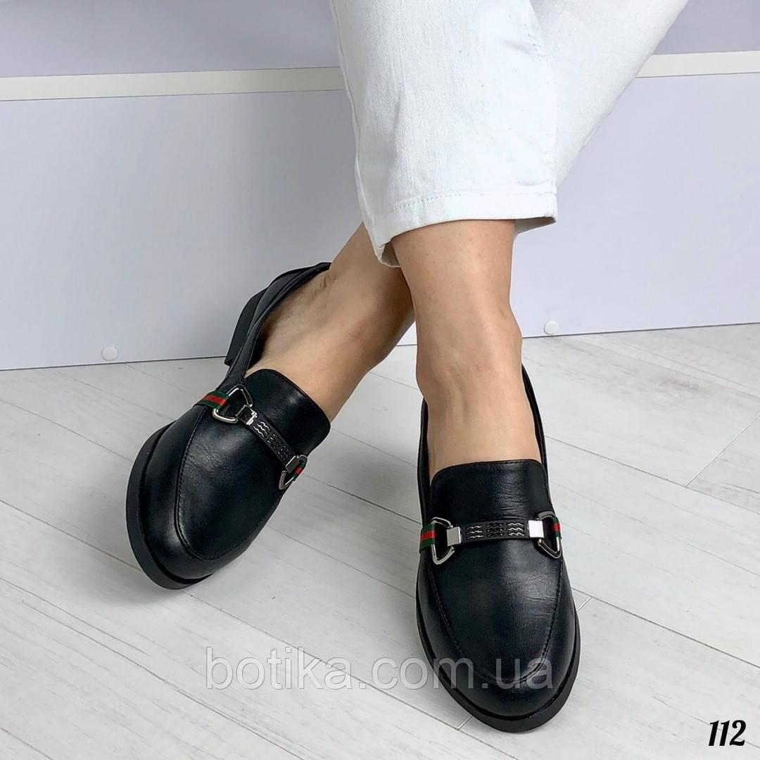 65c76cb50 ... Стильные зеленые и черные кожаные женские туфли лоферы Gucci, ...