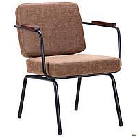 Мягкое кресло АМФ Oasis коричневое для кафе-ресторана в стиле Лофт