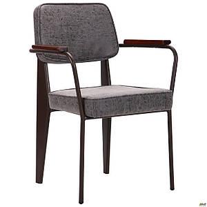 Мягкое кресло AMF Lennon кофе-бетон c деревянными подлокотниками