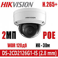 2 Мп IP Уличная антивандальная видеокамера-купол Hikvision DS-2CD2126G1-IS (2.8 мм),обзор 108°,слот Micro SD