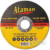 Круг отрезной по металлу Ataman 115 х 1,2 х 22,2, фото 1