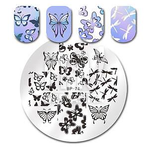 Пластина (диск) для стемпинга, BP-74 с бабочками