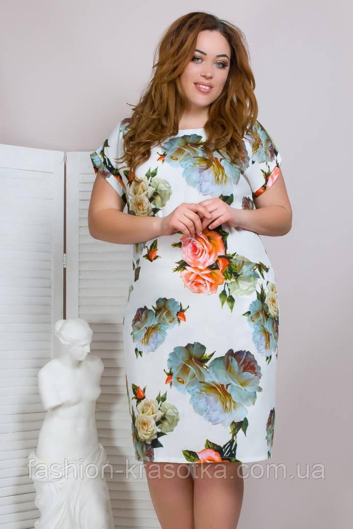 Женское летнее платье,короткий рукав,ткань супер софт,размеры:50,52,54,56.