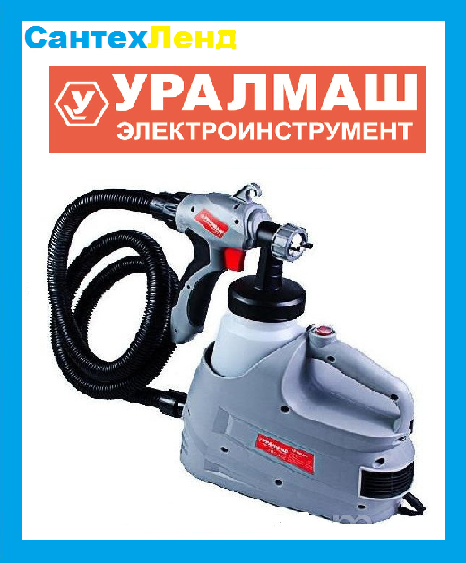Краскопульт Уралмаш КЭ 900-300
